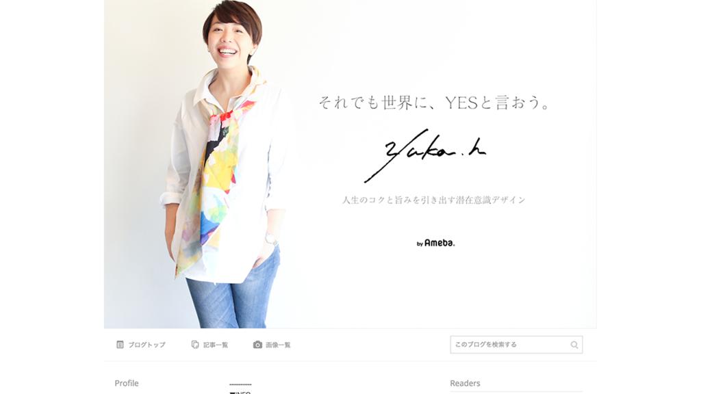 f:id:horiuchiyasutaka:20170516101810p:plain