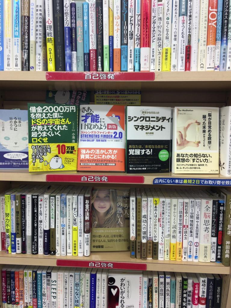 f:id:horiuchiyasutaka:20170520000222p:plain
