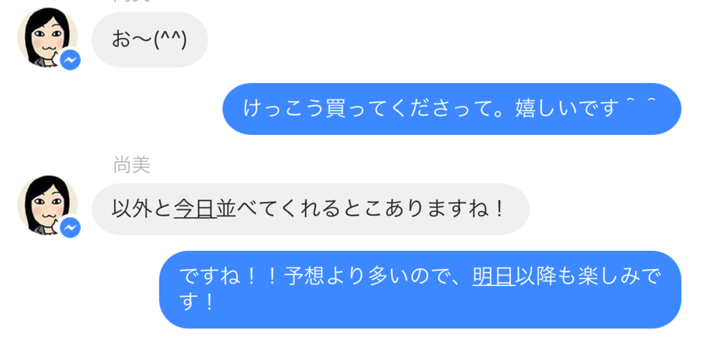 f:id:horiuchiyasutaka:20170520000448p:plain