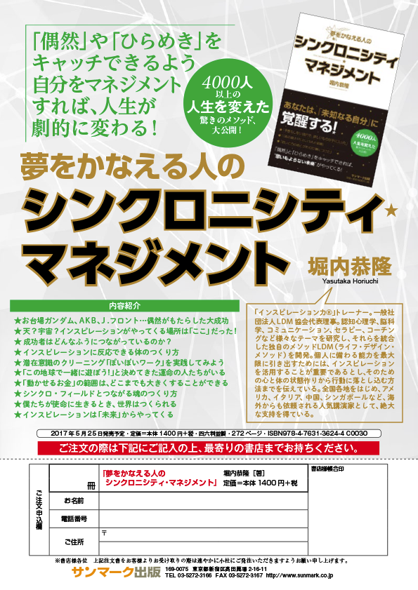 f:id:horiuchiyasutaka:20170520001302p:plain