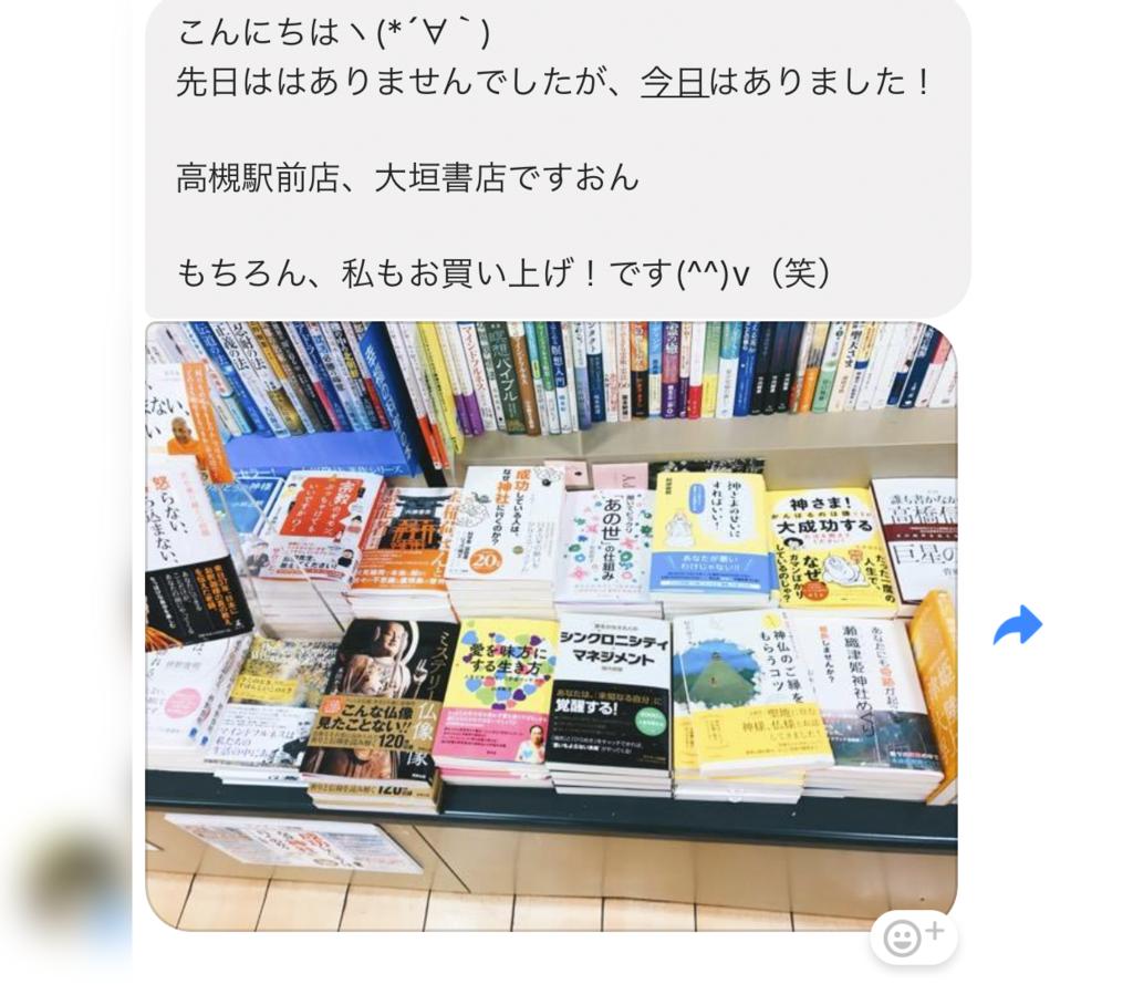 f:id:horiuchiyasutaka:20170521165058p:plain