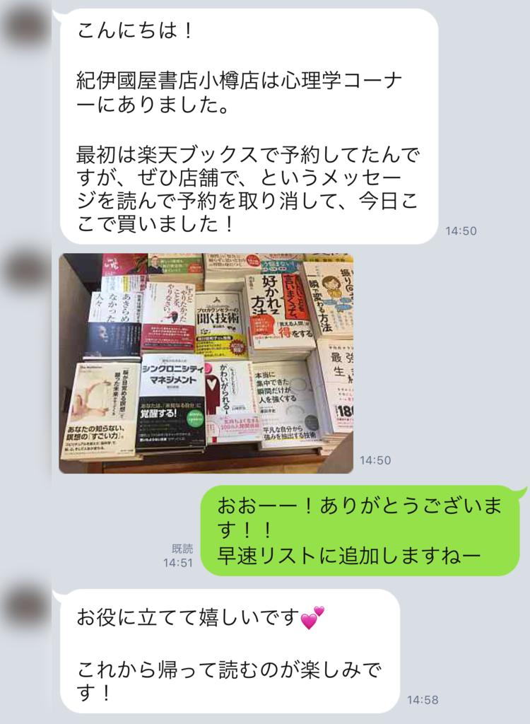 f:id:horiuchiyasutaka:20170521165245p:plain