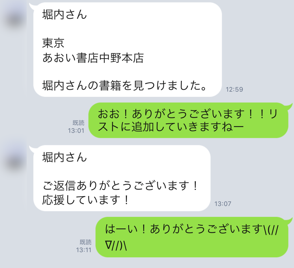 f:id:horiuchiyasutaka:20170521165342p:plain