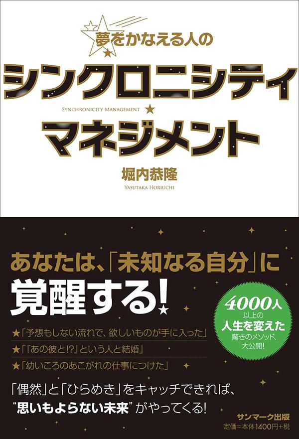f:id:horiuchiyasutaka:20170521172926p:plain