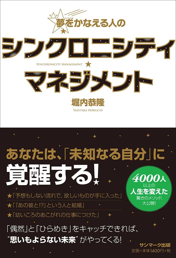 f:id:horiuchiyasutaka:20170521173320j:plain