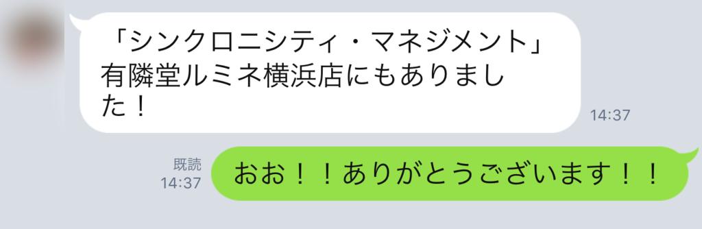 f:id:horiuchiyasutaka:20170523145038p:plain