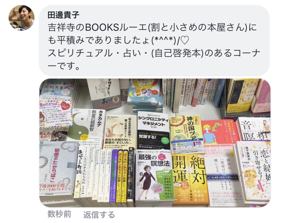 f:id:horiuchiyasutaka:20170523145341p:plain