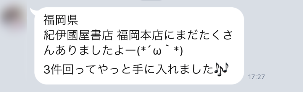 f:id:horiuchiyasutaka:20170523145655p:plain