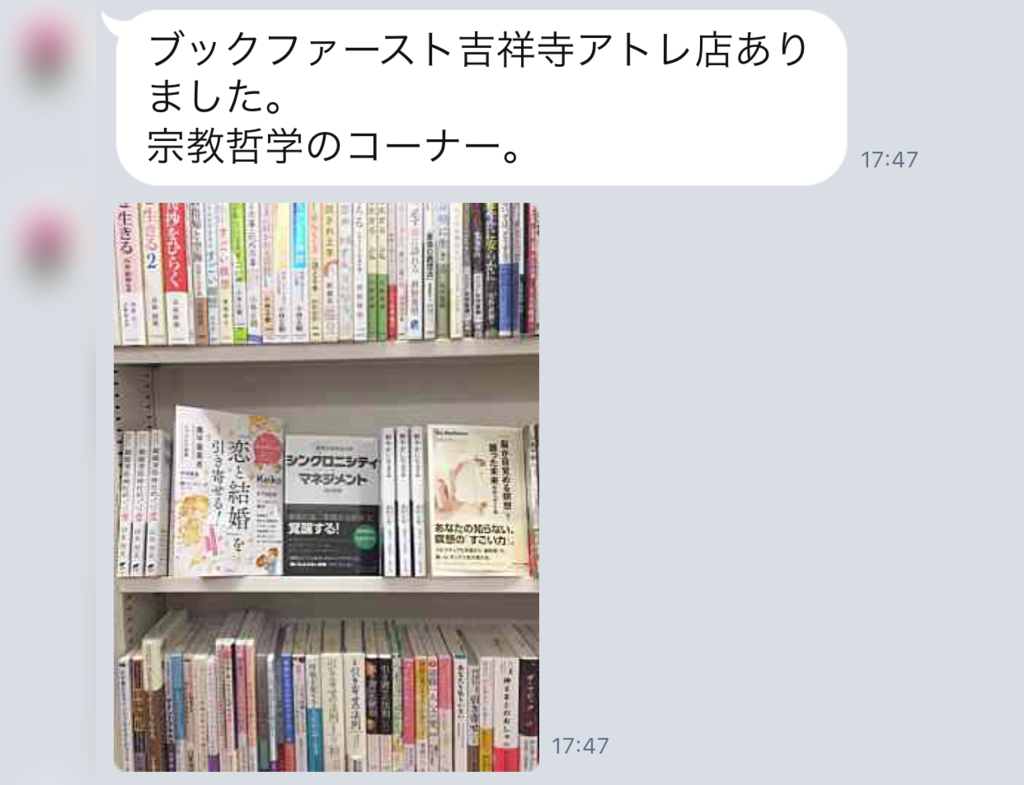 f:id:horiuchiyasutaka:20170523145802p:plain