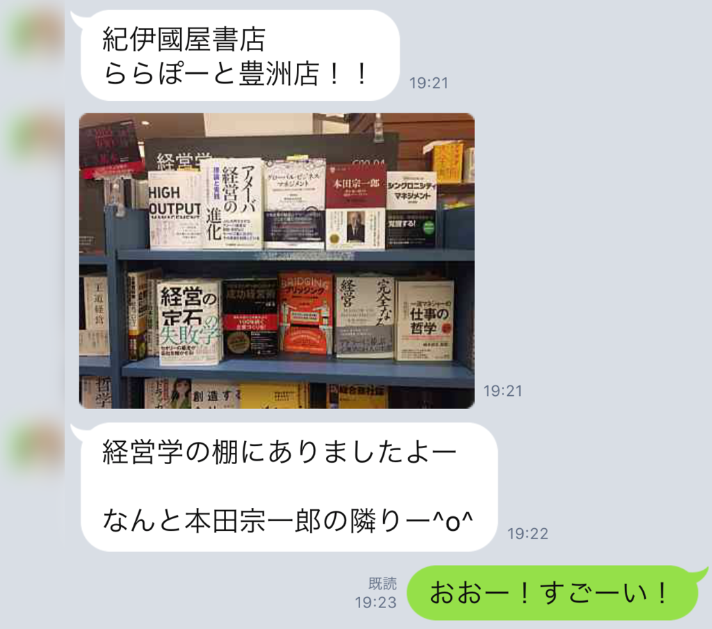 f:id:horiuchiyasutaka:20170523145950p:plain