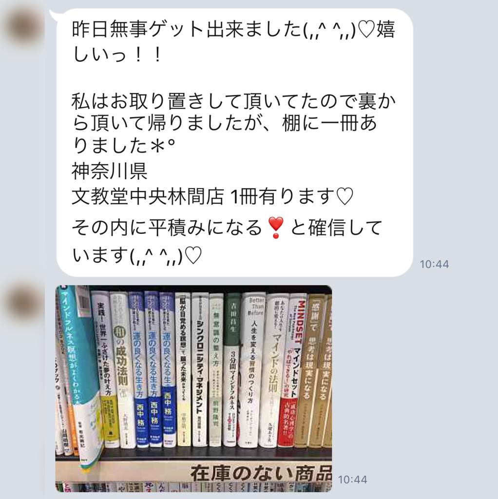 f:id:horiuchiyasutaka:20170523150834p:plain