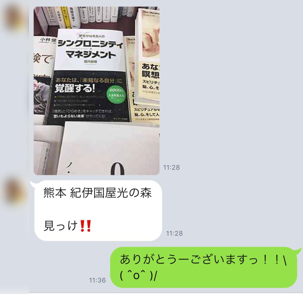 f:id:horiuchiyasutaka:20170523151110p:plain