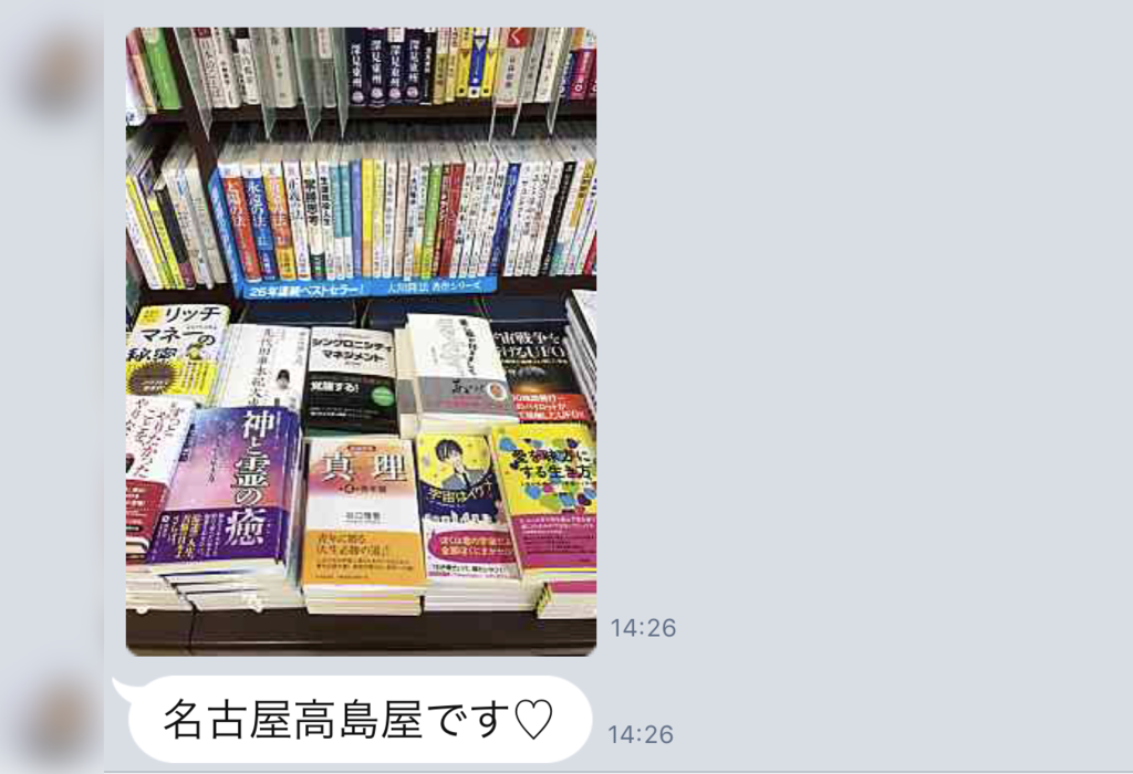 f:id:horiuchiyasutaka:20170523151213p:plain