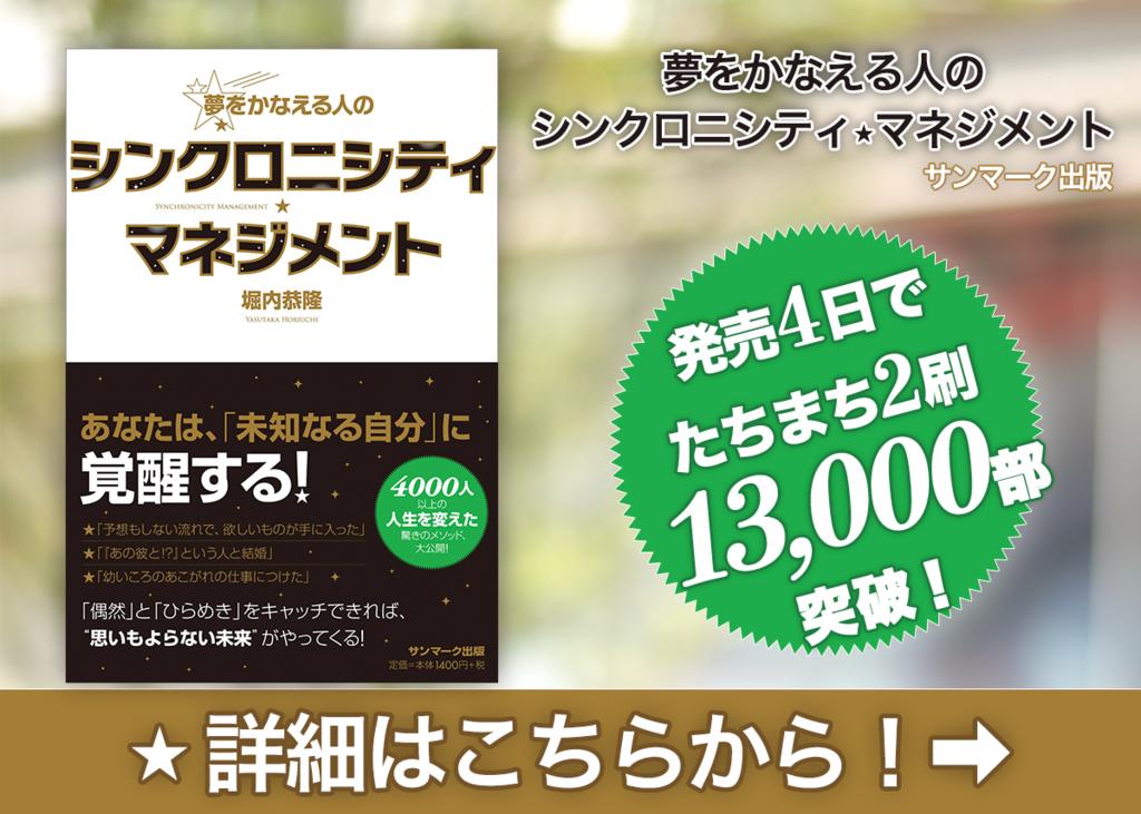 f:id:horiuchiyasutaka:20170523172213p:plain