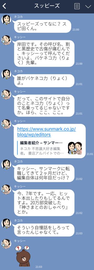 f:id:horiuchiyasutaka:20170531222433j:plain