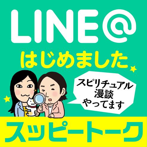 f:id:horiuchiyasutaka:20170531224535p:plain