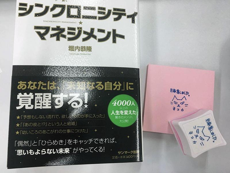 f:id:horiuchiyasutaka:20170601222945p:plain