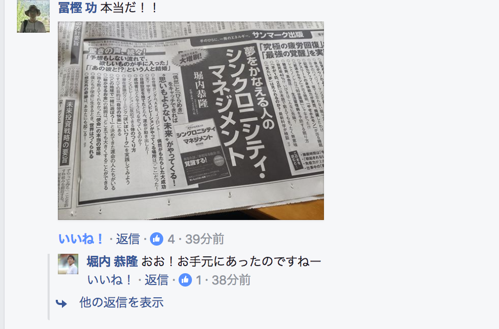 f:id:horiuchiyasutaka:20170610074944p:plain