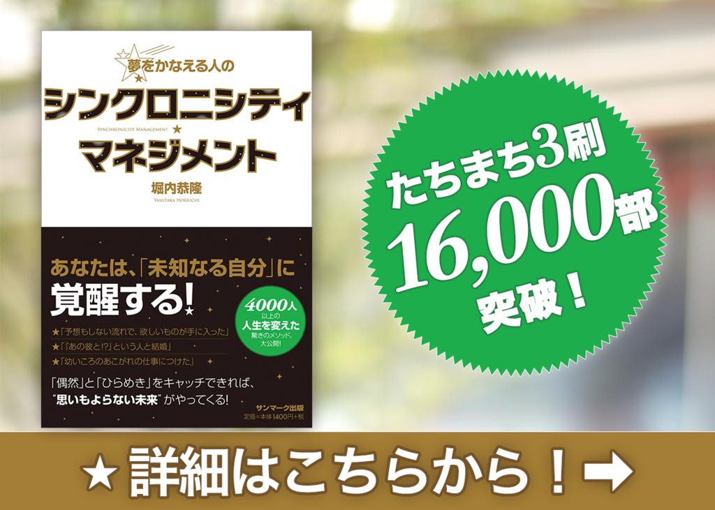 f:id:horiuchiyasutaka:20170616170806p:plain