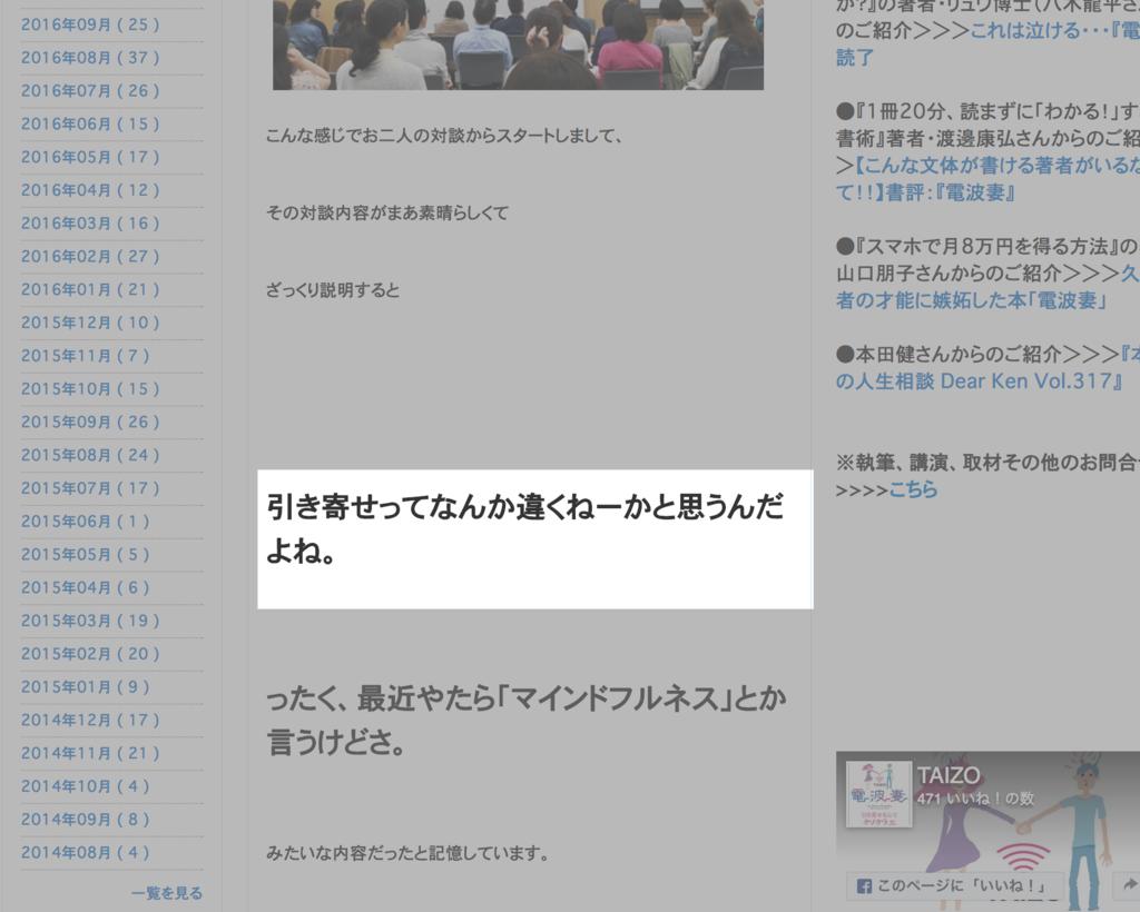 f:id:horiuchiyasutaka:20170627214308p:plain