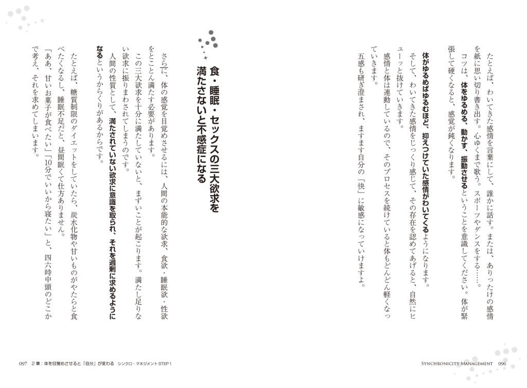 f:id:horiuchiyasutaka:20170709173123p:plain