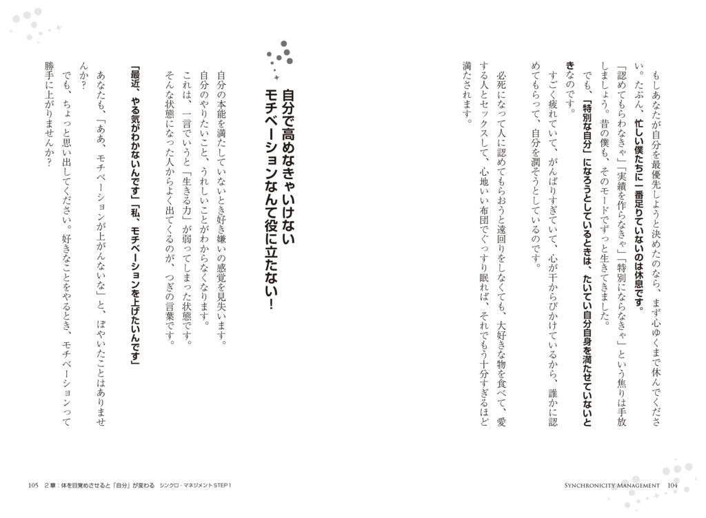 f:id:horiuchiyasutaka:20170710180430p:plain