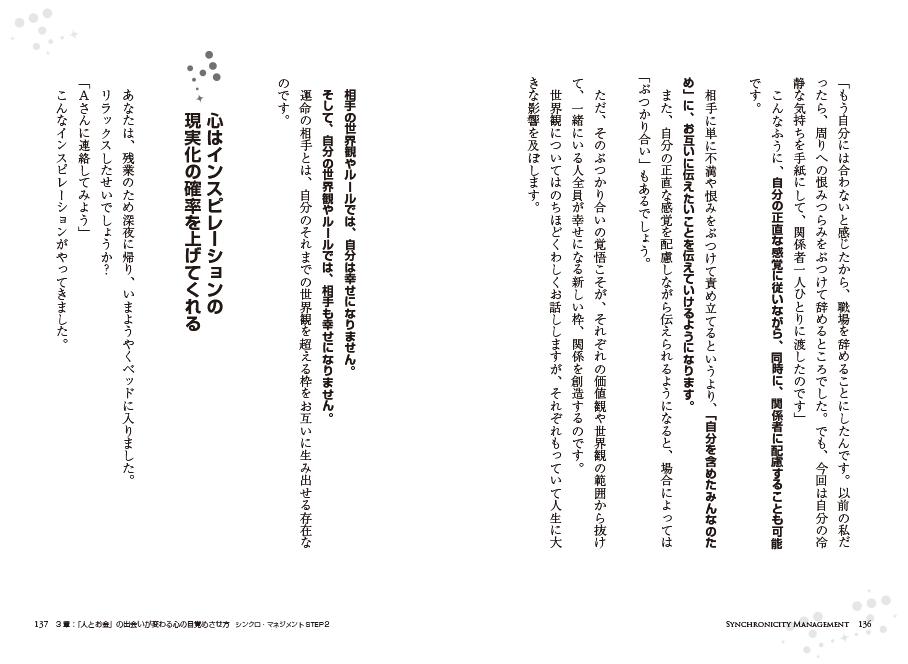 f:id:horiuchiyasutaka:20170729164705p:plain