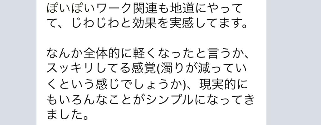 f:id:horiuchiyasutaka:20170829002756p:plain