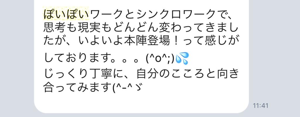 f:id:horiuchiyasutaka:20170829003115p:plain