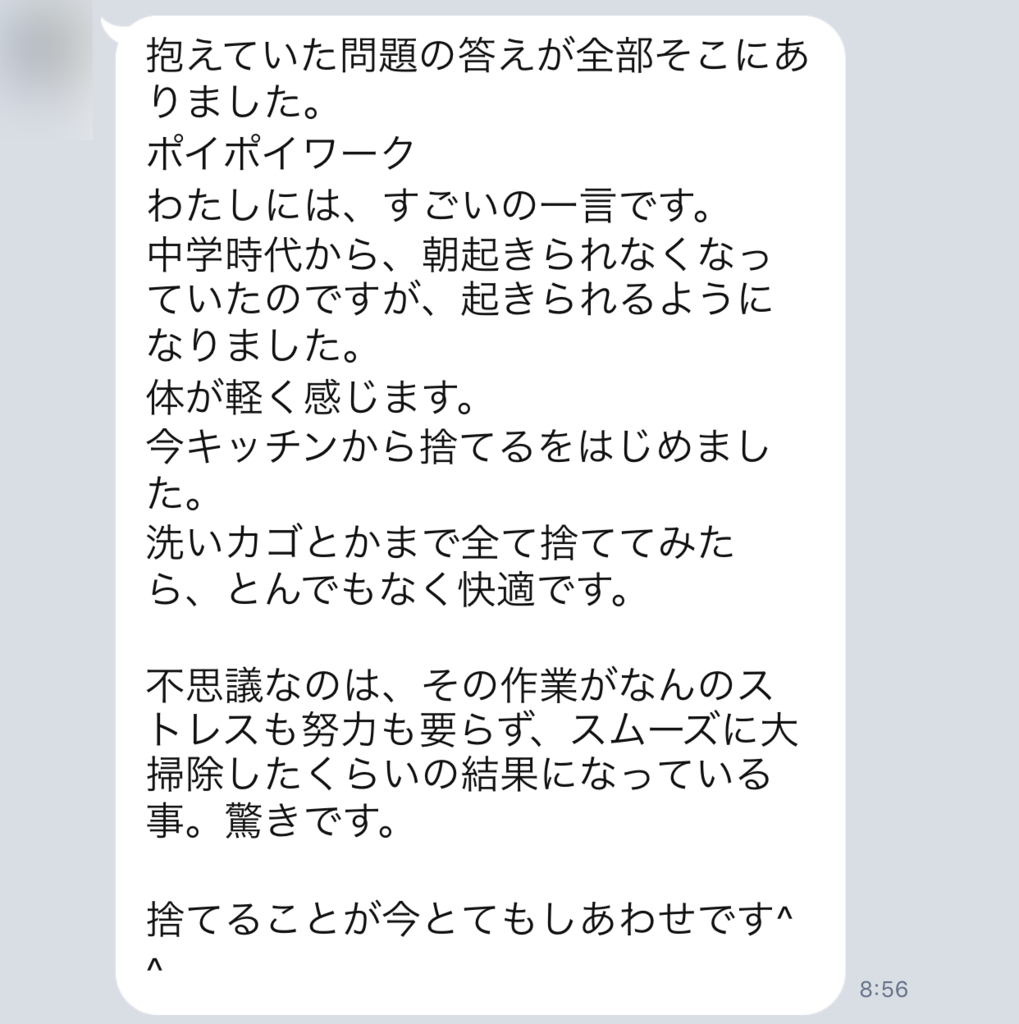 f:id:horiuchiyasutaka:20170829003205p:plain