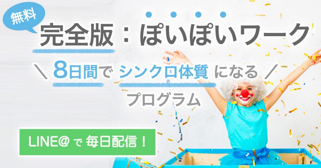 f:id:horiuchiyasutaka:20170829013652j:plain