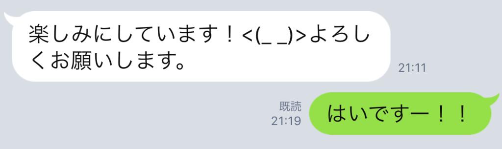 f:id:horiuchiyasutaka:20170830001159p:plain