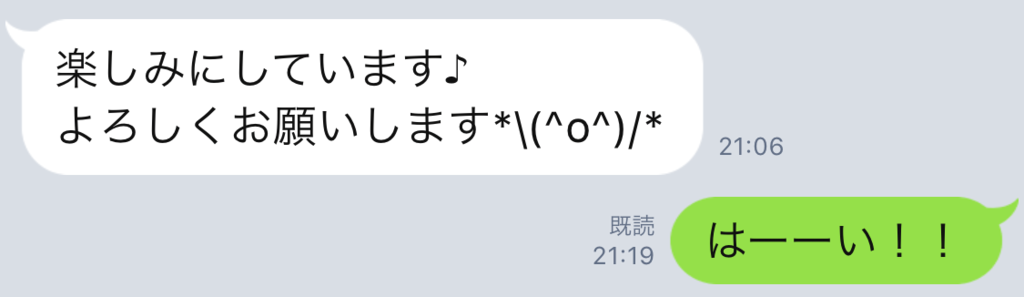 f:id:horiuchiyasutaka:20170830001255p:plain