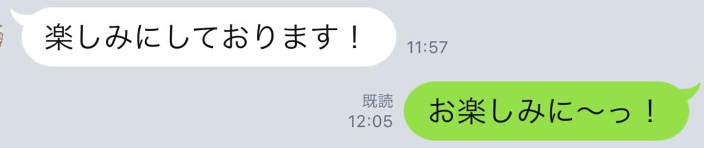 f:id:horiuchiyasutaka:20170830001540p:plain
