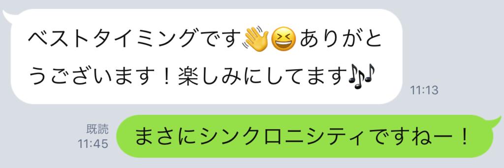 f:id:horiuchiyasutaka:20170830001730p:plain