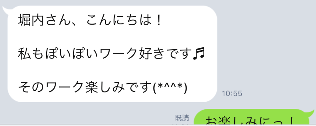 f:id:horiuchiyasutaka:20170830001757p:plain