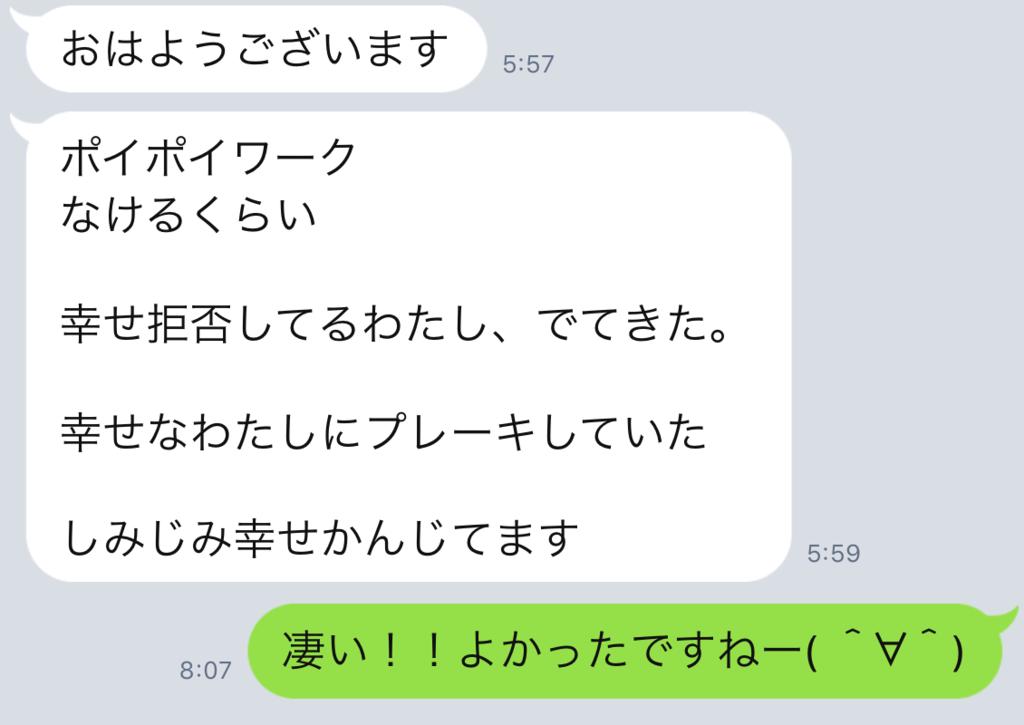 f:id:horiuchiyasutaka:20170902162123p:plain