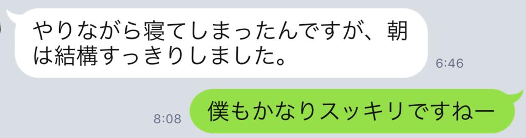 f:id:horiuchiyasutaka:20170902162158p:plain