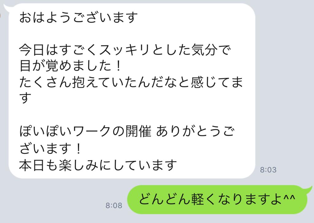 f:id:horiuchiyasutaka:20170902162255p:plain