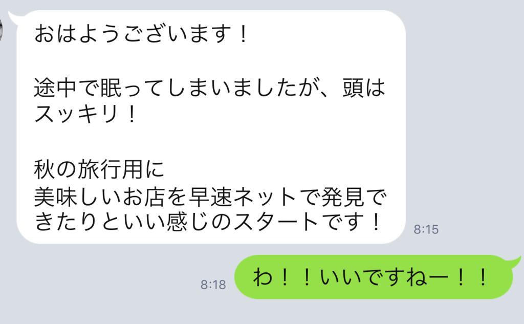 f:id:horiuchiyasutaka:20170902162419p:plain