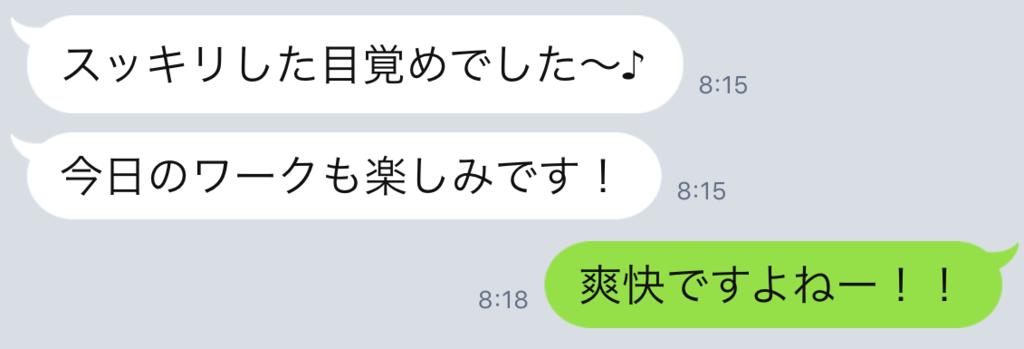f:id:horiuchiyasutaka:20170902162445p:plain