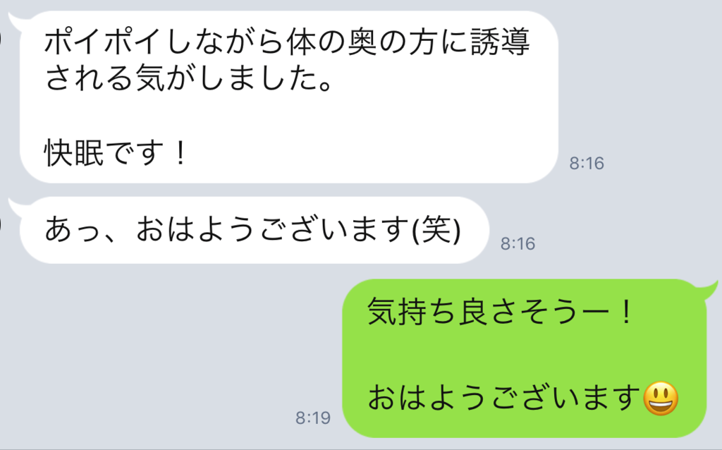 f:id:horiuchiyasutaka:20170902162609p:plain