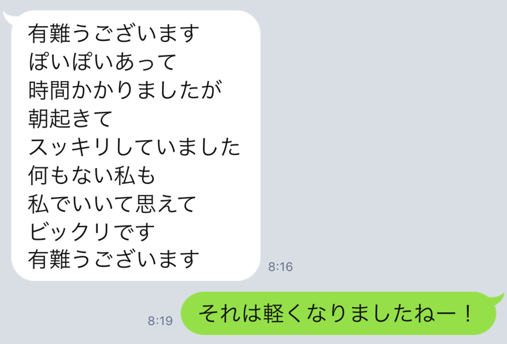 f:id:horiuchiyasutaka:20170902162651p:plain