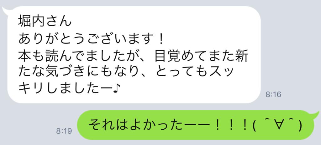 f:id:horiuchiyasutaka:20170902162715p:plain