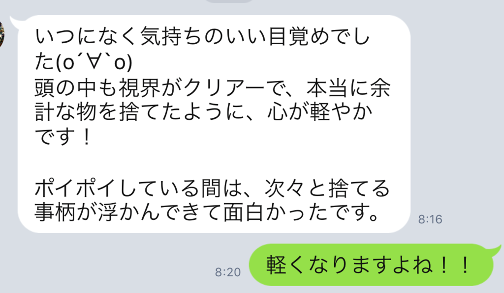 f:id:horiuchiyasutaka:20170902162744p:plain