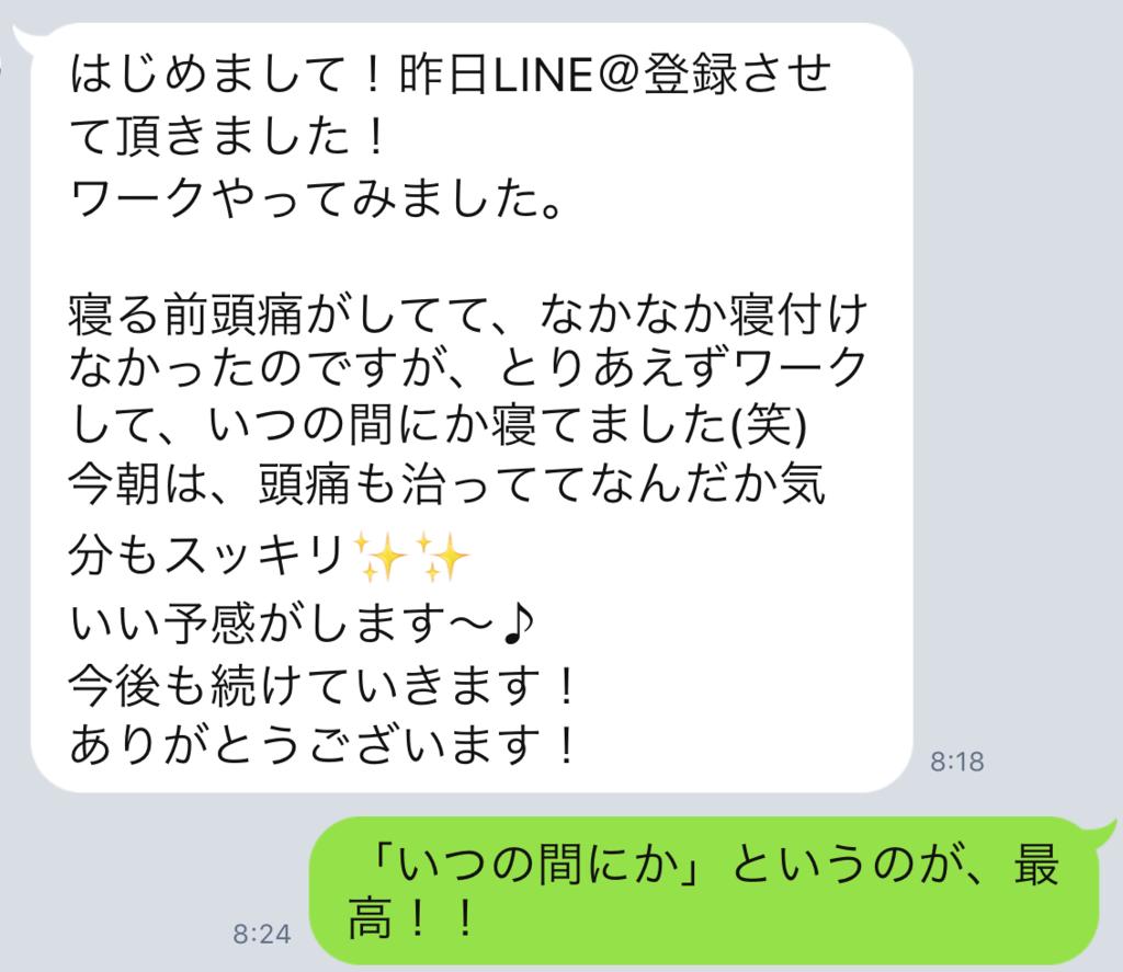 f:id:horiuchiyasutaka:20170902162947p:plain