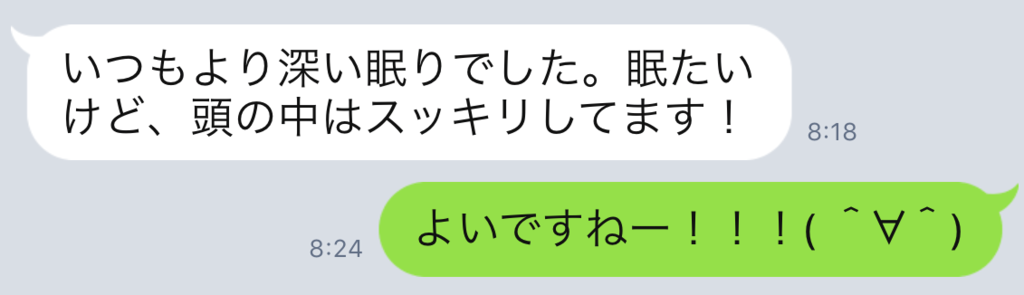 f:id:horiuchiyasutaka:20170902163019p:plain