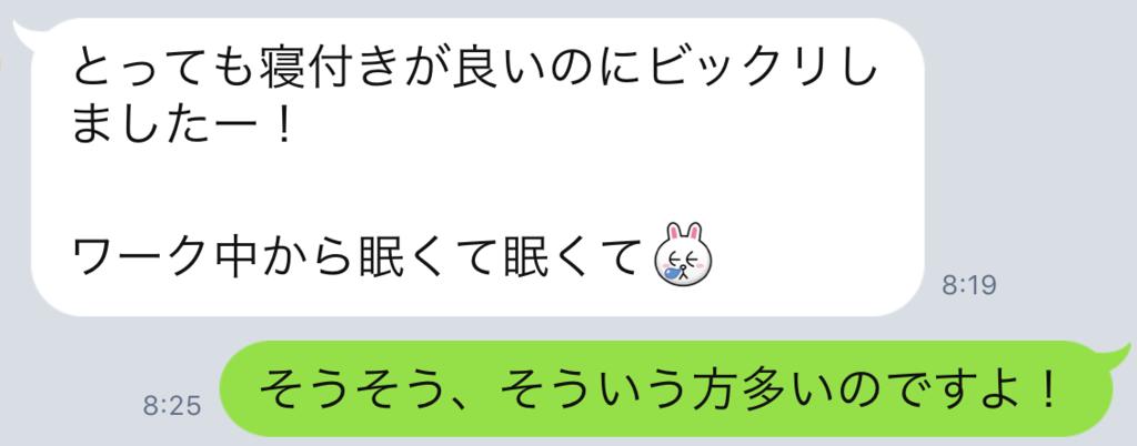 f:id:horiuchiyasutaka:20170902163034p:plain