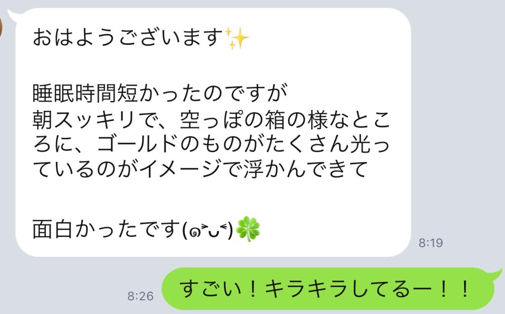 f:id:horiuchiyasutaka:20170902163100p:plain