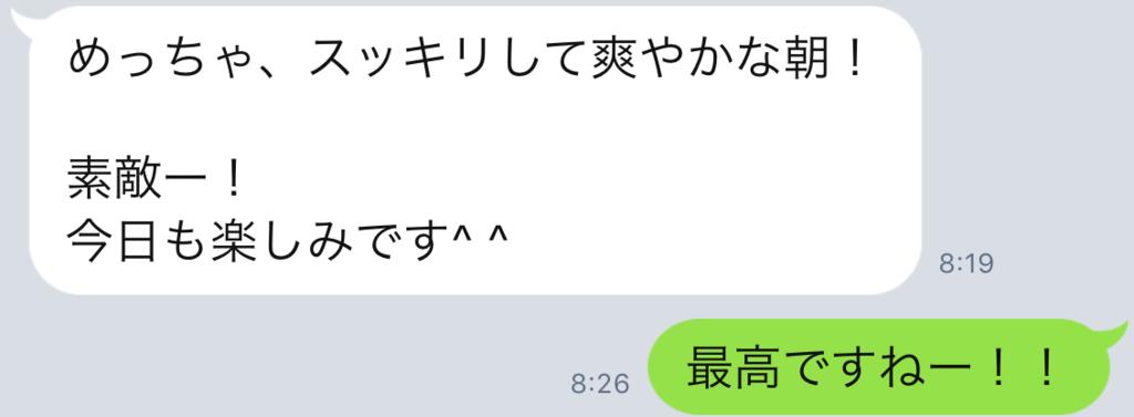 f:id:horiuchiyasutaka:20170902163114p:plain